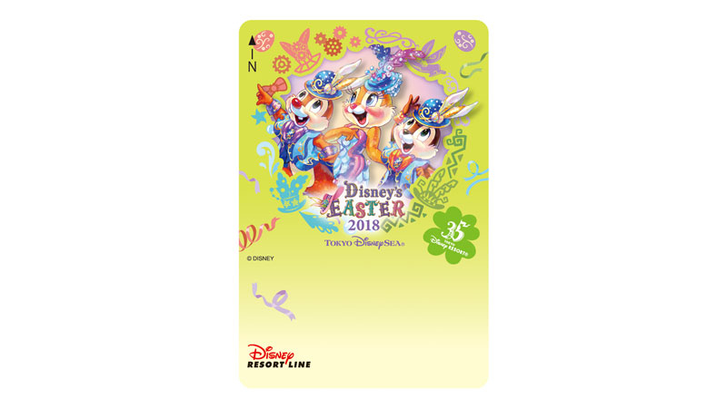 東京ディズニーシー「ディズニー・イースター」 デザインのフリーきっぷのイメージ