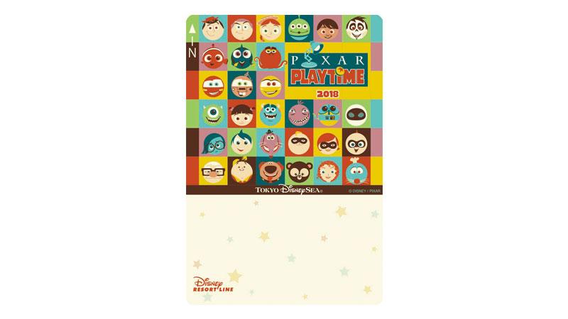 「ピクサー・プレイタイム」デザインのフリーきっぷのイメージ