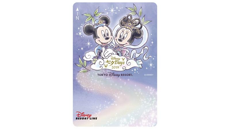 """""""Disney Tanabata Days"""" design"""