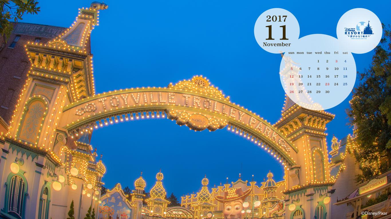 公式】壁紙カレンダー   東京ディズニーリゾート