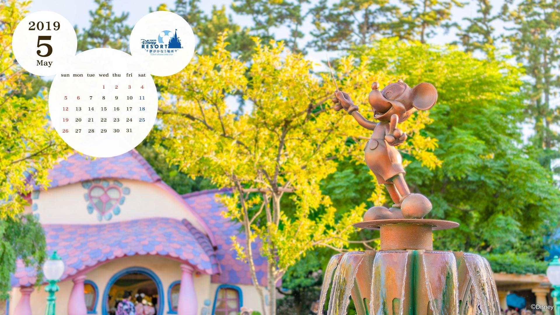 Official Pc Calendar Wallpaper Tokyo Disney Resort
