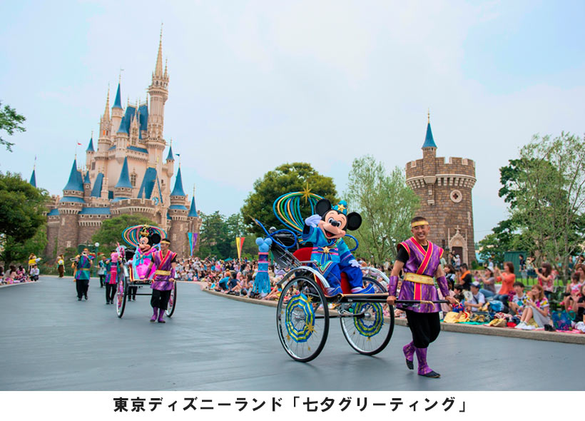 ディズニーランド 東京