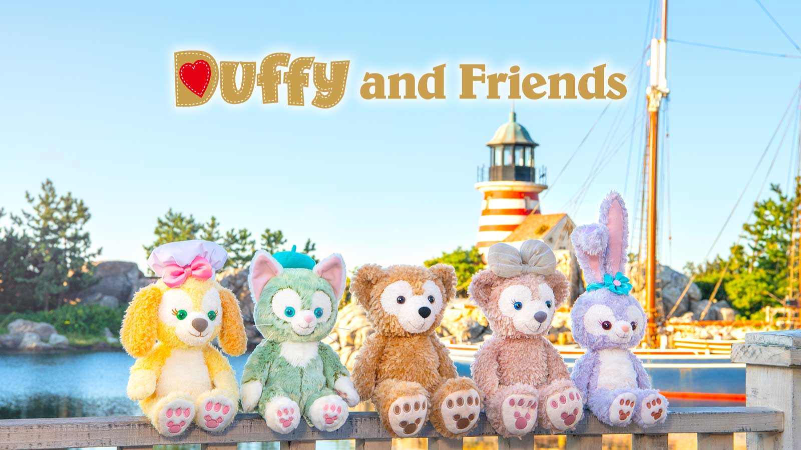 Duffy and Friends イメージ