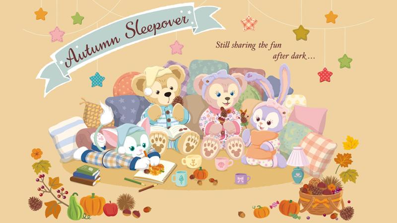 Autumn Sleepover のイメージ