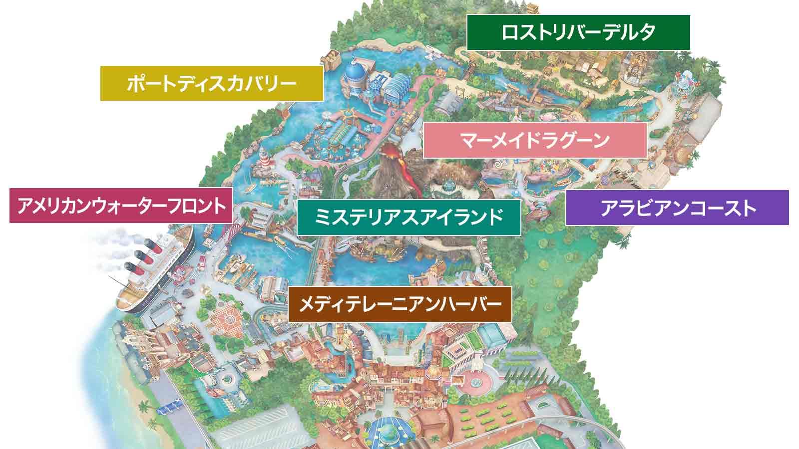 公式】マップ | 東京ディズニーシー