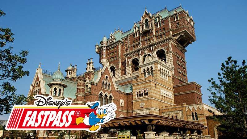 Gunakan tiket FASTPASS Disney dengan cerdik, nikmati wahana dengan waktu tunggu yang pendek.