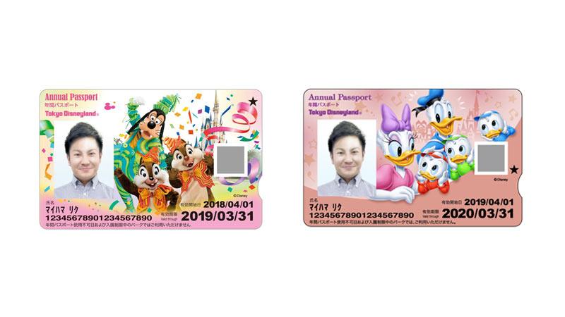 Annual Pass Tokyo Disneyland