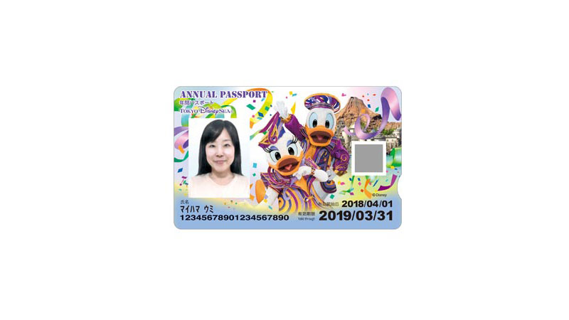 Annual Pass Tokyo DisneySea