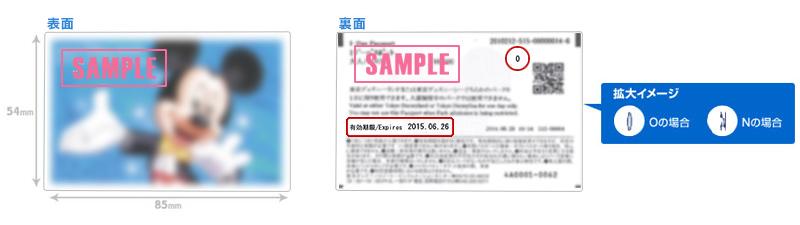 名刺サイズ(2次元コード付)のイメージ