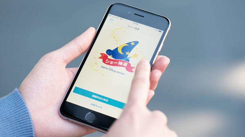 スマートフォンによる抽選方法のイメージ