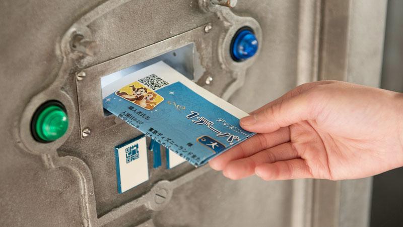ファストパス・チケットの取得方法のイメージ