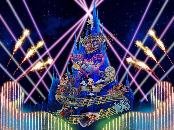 """Celebrate! Tokyo Disneyland"" image1"