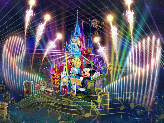 """Celebrate! Tokyo Disneyland""image1"