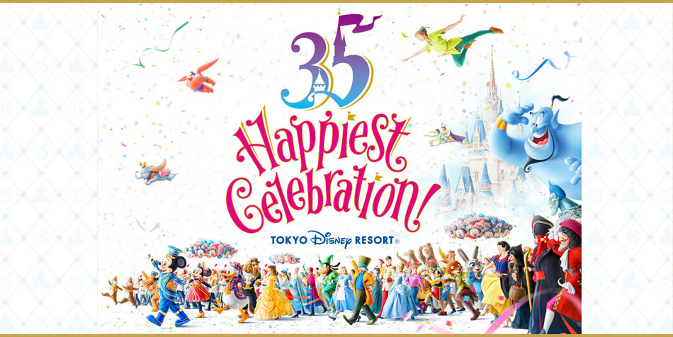 35th happiest celebration image