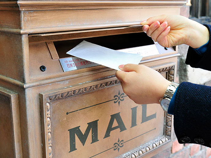 想在园内投寄信件1