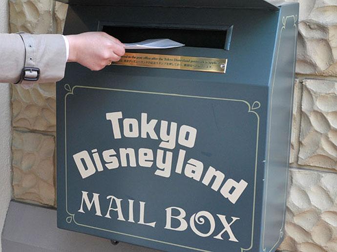 想在园内投寄信件2