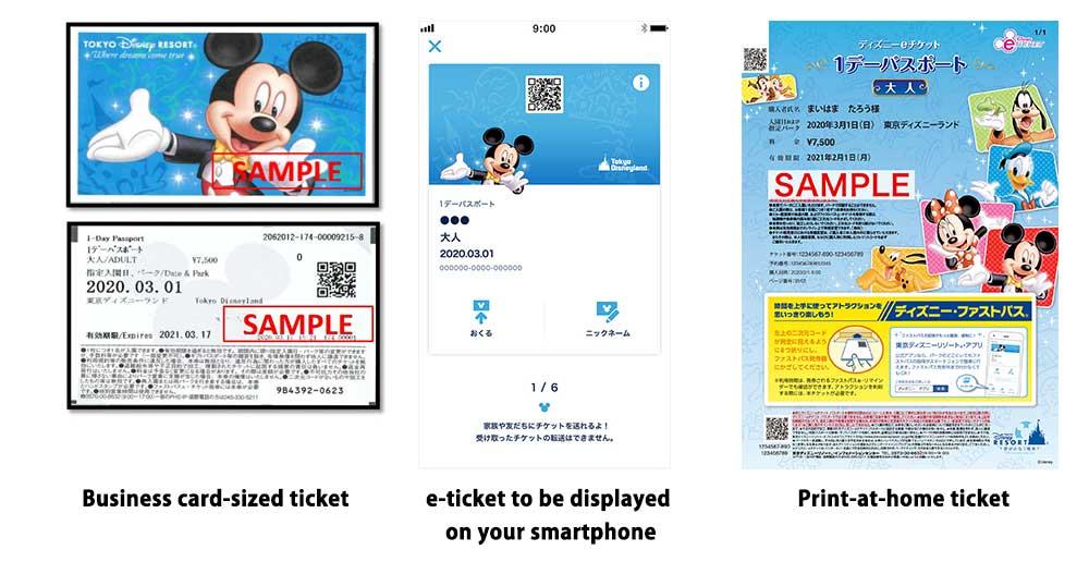 チケットのイメージ
