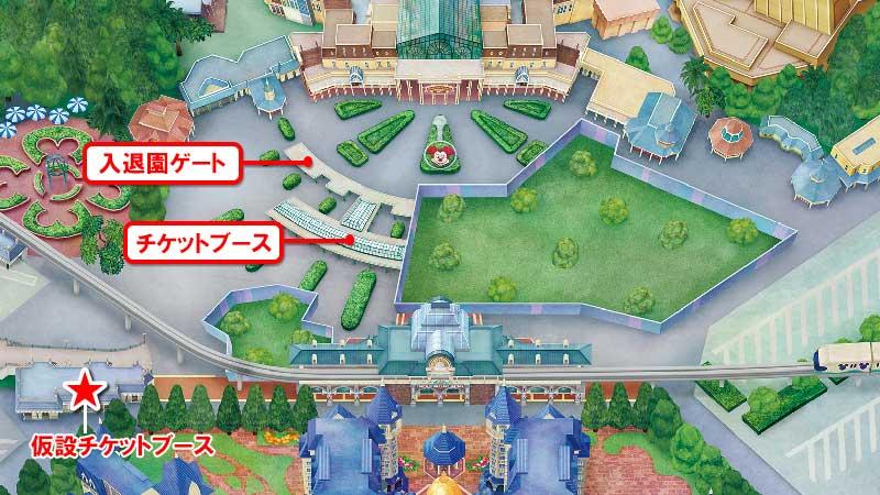 【公式】東京ディズニーランド入園方法およびチケット販売に ...