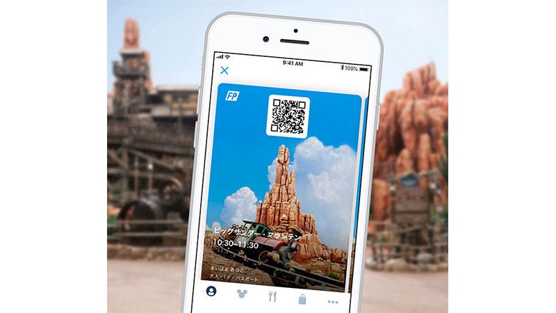 ファストパスをアプリで取得!発券機まで移動しなくてもいいんですのイメージ